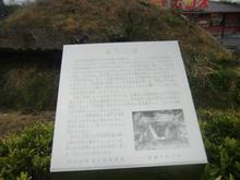 tsukaanakofun01.jpg