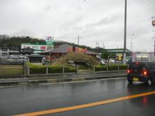tsukaanakofun05.jpg