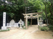 hoshidamyouken01.jpg