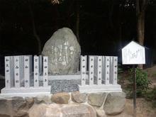 hoshidamyouken04.jpg