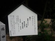 hoshidamyouken05.jpg
