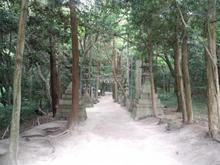 hoshidamyouken06.jpg