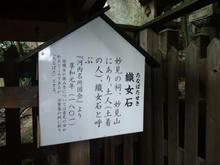 hoshidamyouken25.jpg