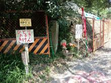 shishikutsuji01.jpg