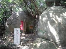 shishikutsuji06.jpg