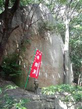 shishikutsuji07.jpg
