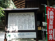shishikutsuji09.jpg