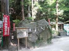 shishikutsuji12.jpg