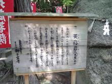 shishikutsuji13.jpg