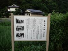 yukoyajinjya02.jpg