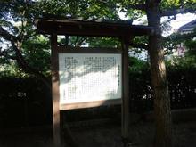 kuzudaimyoujin02.jpg