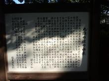 kuzudaimyoujin03.jpg
