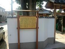 hoshinomiya01.jpg