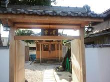 hoshinomiya03.jpg