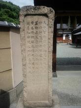kuguchisusao04.jpg