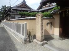 kuguchisusao05.jpg