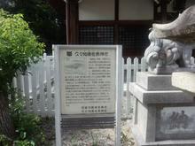 kuguchisusao07.jpg