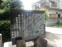 kuguchisusao08.jpg