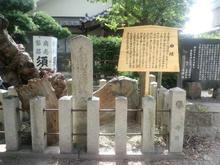kuguchisusao10.jpg