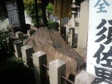 kuguchisusao11.jpg