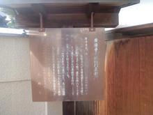 kuguchisusao16.jpg