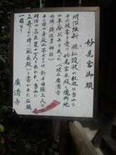 kuguchisusao19.jpg