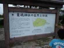 awashimajinjya02.jpg