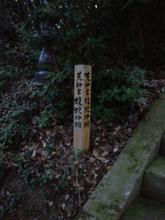 awashimajinjya07.jpg