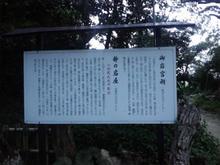 awashimajinjya11.jpg