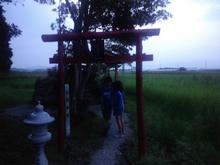 awashimajinjya17.jpg