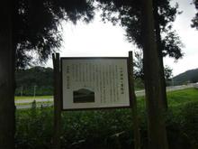 yaguchijinjya04.jpg