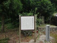 mishirojinjya02.jpg
