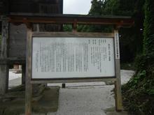 mishirojinjya05.jpg