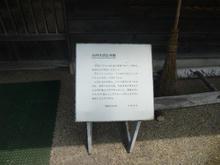 sugayatatara02.jpg