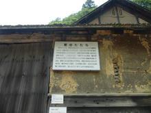 sugayatatara14.jpg