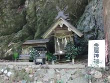 sugayatatara35.jpg