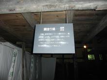sugayatatara36.jpg