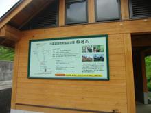 torikamitaki13.jpg