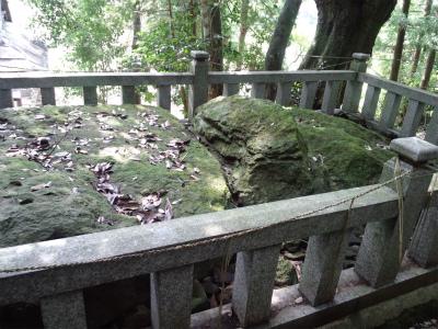 akaiieajinjya12.jpg