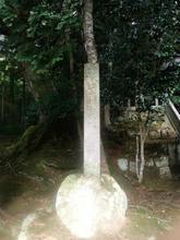 akaiieajinjya15.jpg