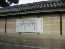 dainenbutsuji02.jpg