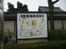 dainenbutsuji03.jpg
