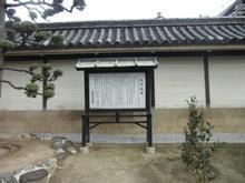 dainenbutsuji04.jpg