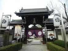 dainenbutsuji05.jpg