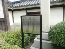 dainenbutsuji12.jpg