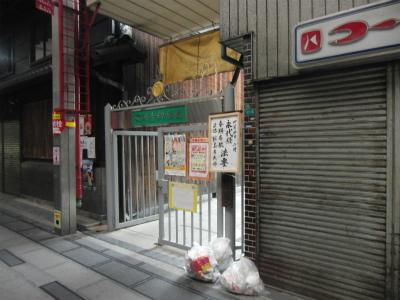 kougenji02.jpg