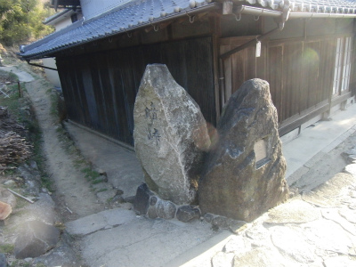 kurayamitouge02.jpg