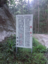 ushiyadani08.jpg