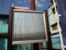 nariisonofuchi03.jpg