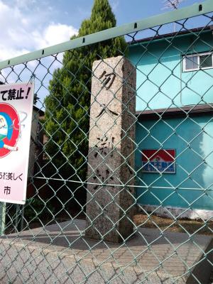nariisonofuchi04.jpg